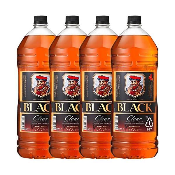 ブラックニッカの商品画像
