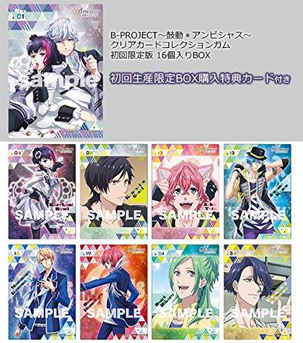 B-PROJECT~鼓動*アンビシャス~ クリアカードコレクションガム 初回限定版 16個入りBOX