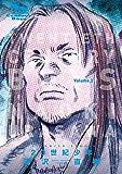 20世紀少年 完全版 2 (ビッグコミックススペシャル)