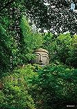 遥かな巨大仏 西日本の大仏たち (KanKanTrip Japan6)