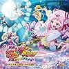 映画「HUGっと!プリキュアふたりはプリキュアオールスターズメモリーズ」オリジナルサウンドトラック