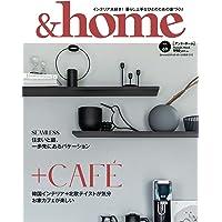 &home vol.69 (MUSASHI MOOK)