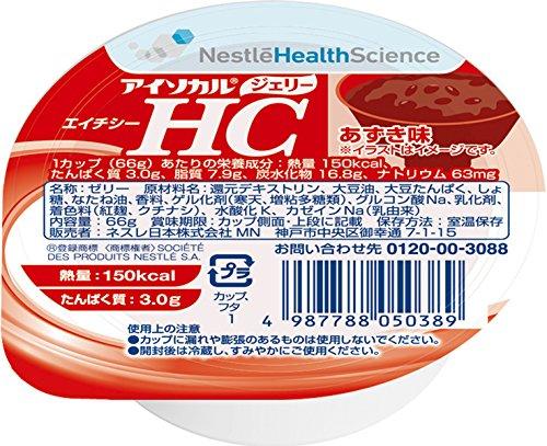 アイソカル ジェリーHC あずき味 1箱(24個)