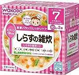 栄養マルシェ しらすの雑炊 80g×2