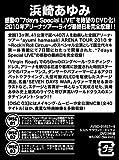 ayumi hamasaki Rock'n'Roll Circus Tour FINAL ~7days Special~ [DVD] 画像