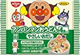 日清食品 アンパンマンおうどん 4食入り 88g×12個