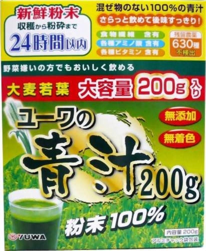 歯痛装置経過青汁粉末100% 200g