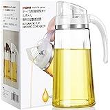 Auto Flip Olive Oil Dispenser Bottle,20 OZ Leakproof Condiment Container With Automatic Cap and Stopper,Non-Drip Spout,Non-Sl