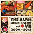 SINGLE HISTORY VOL.VII 2009-2012 (初回限定盤)