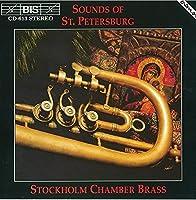 エヴァルト:金管五重奏曲第1番~第4番