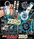 探偵ウォッチ ZEROモデル 黒Ver 腕時計 名探偵コナン風