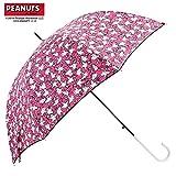 【PEANUTS】レディース キャラクターアンブレラ 雨傘 60cm(15OPSN ウッドストック&ハリエット)