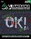 """【初回封入特典あり】Animelo Summer Live 2018""""OK 08.24 (Animelo Summer Live 2019-STORY-チケット最速先行抽選予約案内チラシ封入) Blu-ray"""