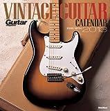 ビンテージ・ギター・カレンダー フェンダー・エディション 2013年版 (壁掛け式) ([カレンダー])