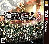 3DS「進撃の巨人2~未来の座標~」ティザートレーラー
