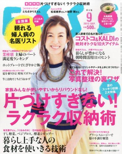 ESSE (エッセ) 2013年 09月号 [雑誌]の詳細を見る