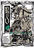 コミックス / 久慈 光久 のシリーズ情報を見る