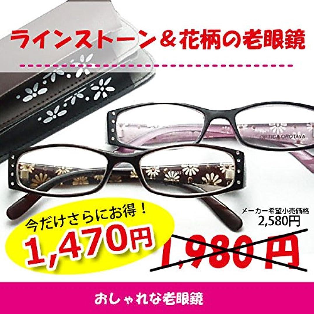 とってもかわいい花柄の女性用老眼鏡 黒/ピンク +1.5