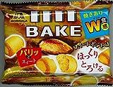 森永製菓  ベイク<スイートポテト味>  10粒