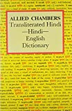 Allied Transliterated Hindi-English Dictionary
