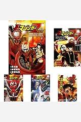 真マジンガーZERO コミック 全9巻完結セット セット買い