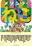 メゾン・ド・ねこ (モーニングコミックス)
