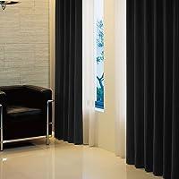 窓美人 アラカルト 1級遮光カーテン ピュアブラック 幅100×丈190cm 2枚組 フック タッセル 断熱 省エネ 高級感のある生地