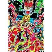 ドラゴンボールヒーローズ GM6弾 UR バーダック 【巨大化:大猿バーダック】 HG6-SEC 【シークレットアルティメットレア】