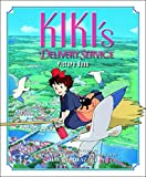 Kiki's Delivery Service Picture Book (Kiki's Delivery Service Film Comics)