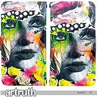 Graffiti グラフィティアート 手帳型 AQUOS U SHV37(G008401_03) 専用 ストリートアート pop art センス 個性的 スマホケース