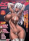 ヒロインピンチVol.5 (二次元ドリームコミックス)