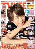 TV LIFE (テレビライフ)  首都圏版/2015年11/6号/櫻井翔