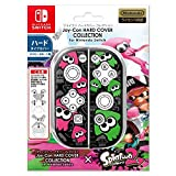 Joy-Con HARD COVER COLLECTION for Nintendo Switch (splatoon2)Type-B【カバー色:ブラック】