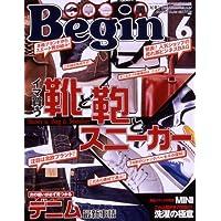 Begin (ビギン) 2007年 06月号 [雑誌]