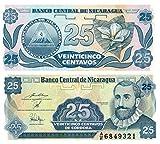 コレクターのための紙幣 - ニカラグア/ UNCの銀行が発行コルドバ非流通紙幣?デ? 25センタボ