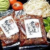 匠味 北海道ジンギスカン1.0kg×2袋 脂身完全カット