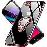iPhone SE ケース 第2世代 iPhone8 ケース iPhone7 ケース【2020年新型】リング 透明 耐衝撃 磁気カーマウントホルダー スタンド メッキ柔らかい殻 黄変防止 TPUシリコン 軽量 薄型 全面保護 超耐久一体型 アイフォン