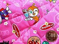 Q- キルト - キャラクター キルティング 生地 はぎれ 40cm アンパンマン (ピンク)#70 ( ハギレ ピロル)