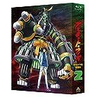 プラネット・ウィズ Blu-ray BOX 特装限定版 第2巻