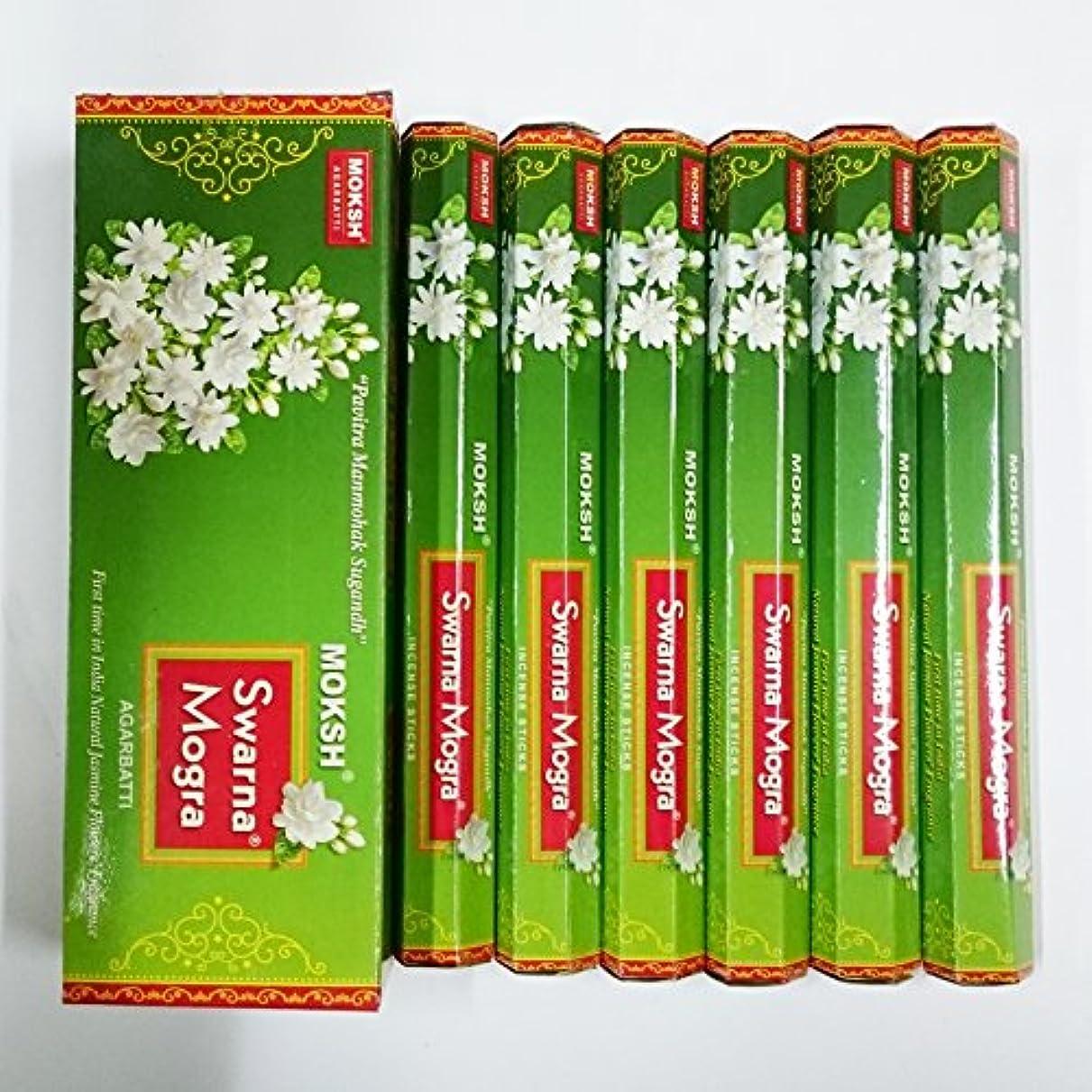 モナリザミシン外出Moksh (モクシャ) インセンス スティック へキサパック スワルナ モグラ(インドジャスミン)香 6角(20本入)×6箱 [並行輸入品]Swarna Mogra