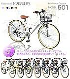 My Pallas(マイパラス) シティサイクル26インチ6段ギア カラー/ホワイト M-501-W
