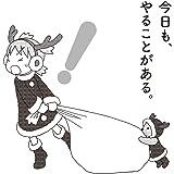 よつばとひめくり2015 ([カレンダー])