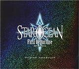 「スターオーシャン1 ファーストディパーチャー オリジナル・サウンドトラック(DVD付)」の画像