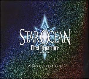 【PSP版】スターオーシャン1 ファーストディパーチャー オリジナル・サウンドトラック(DVD付)