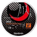 ダイワ(DAIWA) フロロライン 月下美人TYPE-F2 1-5lb. 150m 陽 サイトオレンジ