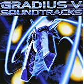 GRADIUS V オリジナルサウンドトラック