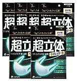 (日本製 PM2.5対応)超立体マスク ウィルスガード Ag+フィルタ抗菌 大きめサイズ 3枚入×6個(unicharm)