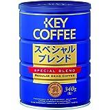 キーコーヒー 缶 スペシャルブレンド 340g