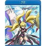 宇宙をかける少女 Volume 5 [Blu-ray]
