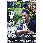 Fielder vol.22 大特集:道具の力 (SAKURA・MOOK 5)
